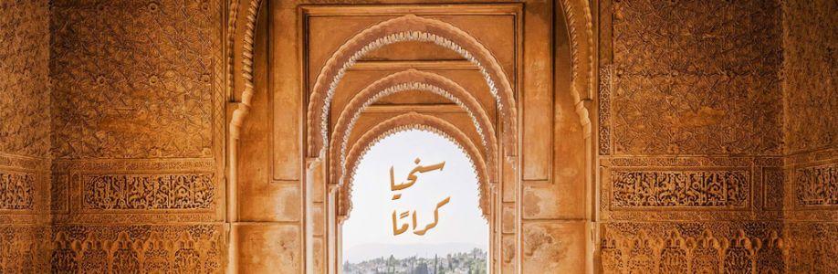 Guntorio Cover Image